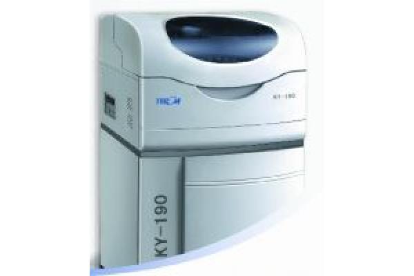Biometric Technology - offer_4170_0_ok.jpg