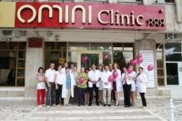 OminiClinic - IMG_2534.JPG