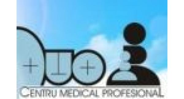 Centrul Medical Profesional Duo