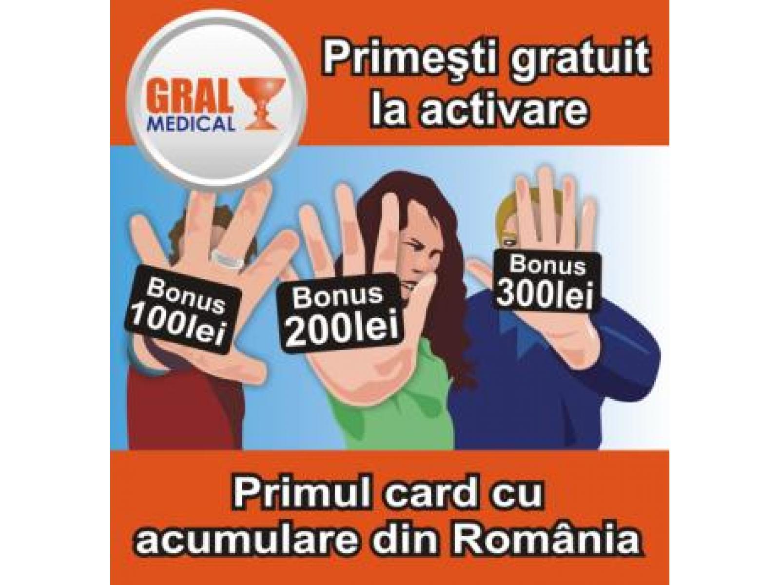 Gral Medical Bucuresti - Favor_(m).JPG